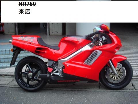 NR750 来店 フルパワー